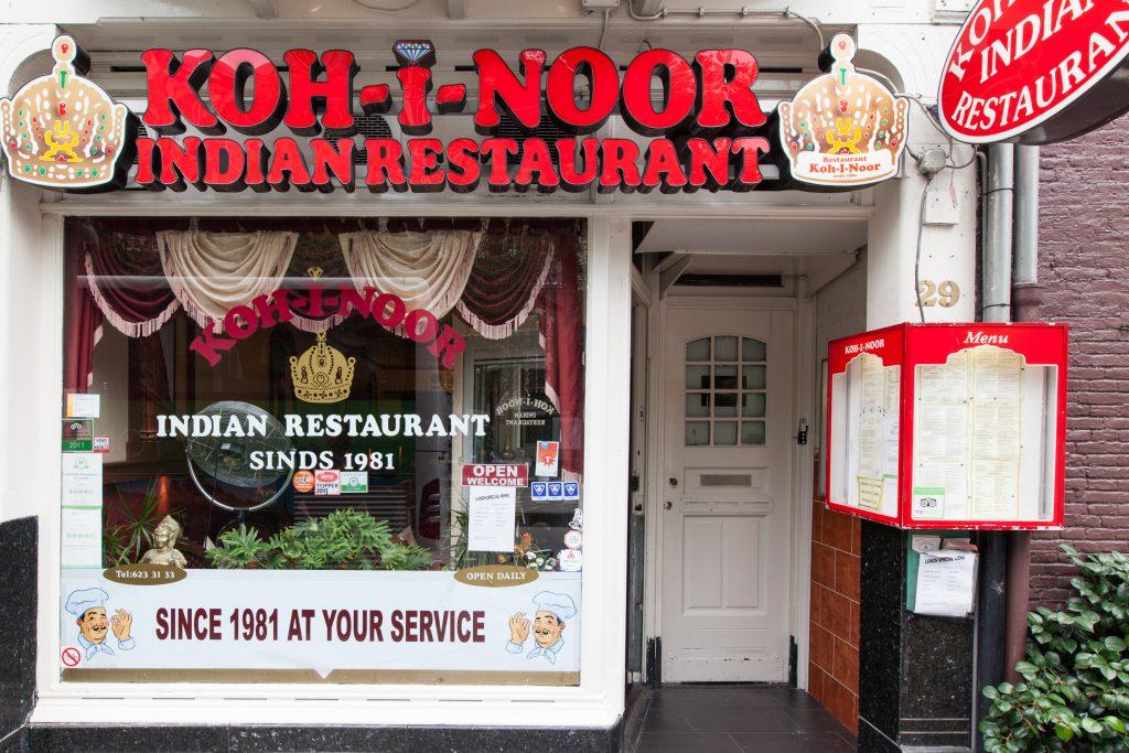 Entrance Koh-i-Noor Indian Restaurant Amsterdam